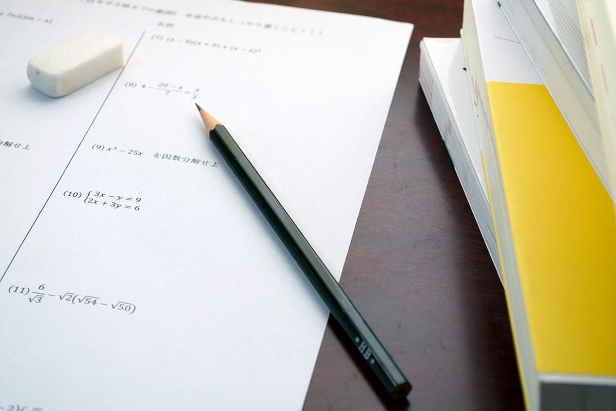 学習法指南書
