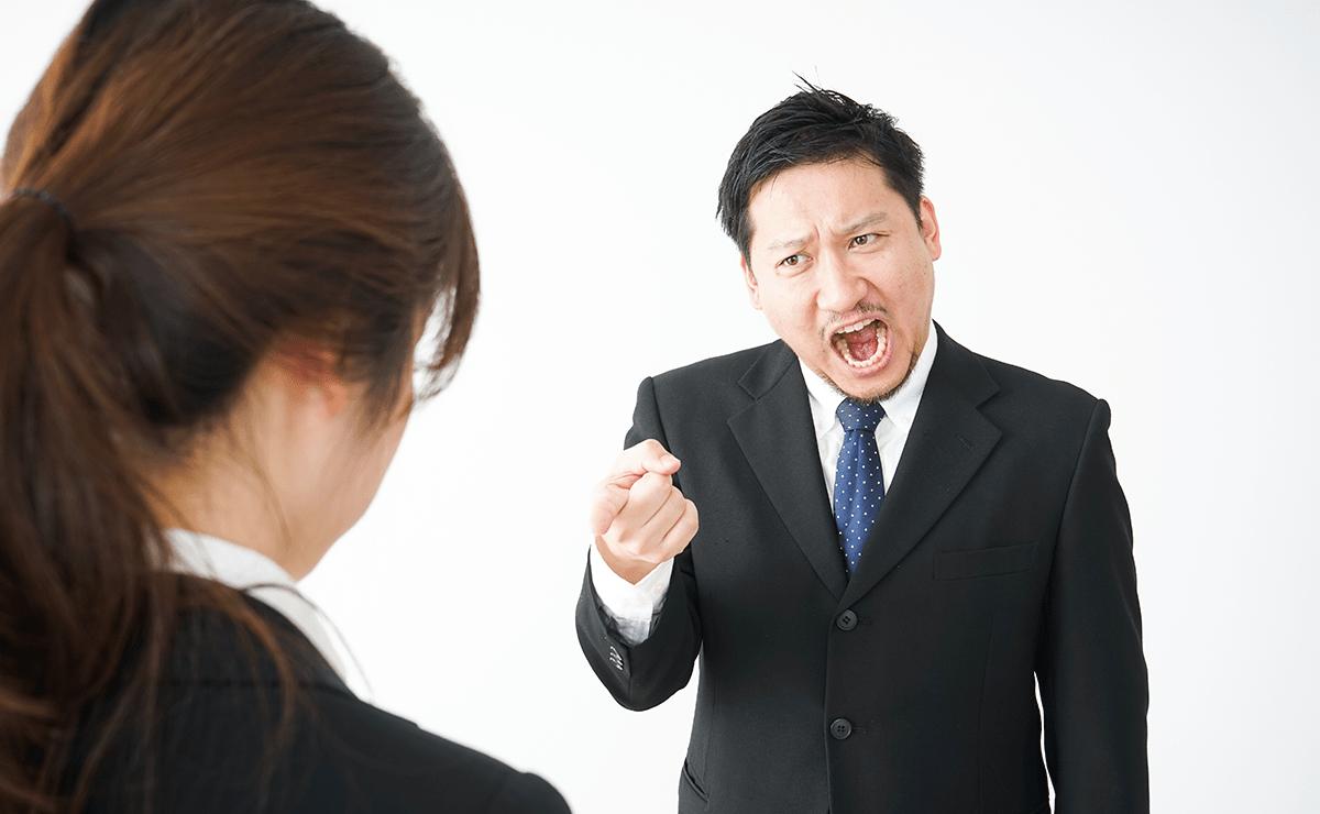 パワハラで会社を辞めたい! ~退職へ向けて① パワハラの実態を知ろう~